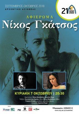 Tribute to Nikos Gatsos