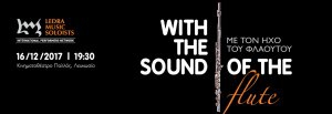 With the sound of the flute