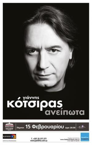Yiannis Kotsiras - Limassol