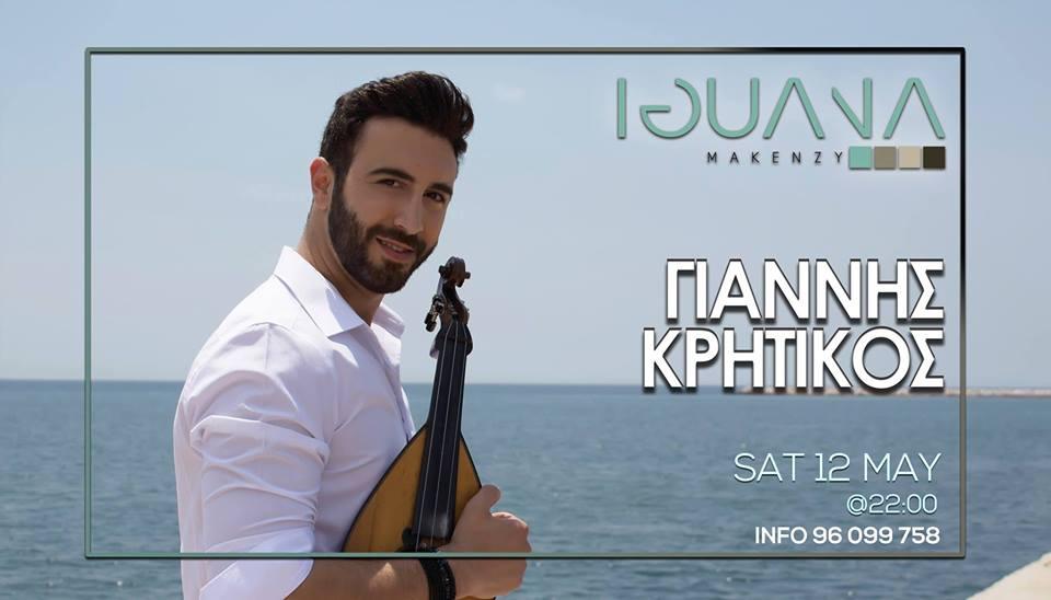 Yiannis Kritikos Live