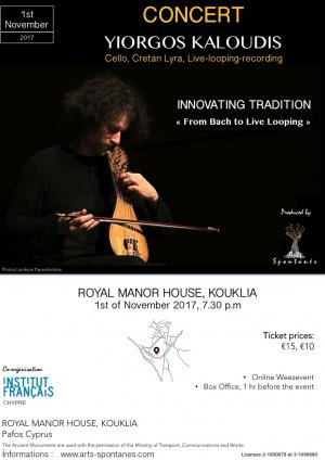 Yiorgos Kaloudis - From Bach to live looping