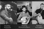 Live music at Gourgourismata on Saturdays
