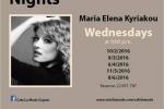 Live Music with Maria Elena Kyriakou