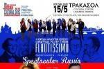 Spectacular Russia