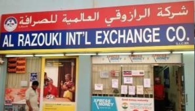 Al Razouki International Exchange
