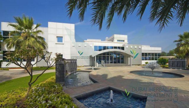 Dubai Herbal & Treatment Centre