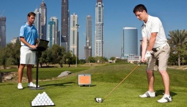 Emirates Golf Academy