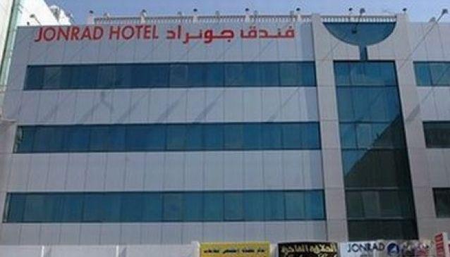 Jonrad Hotel Dubai