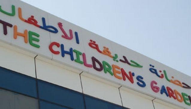 The Children's Garden Nursery