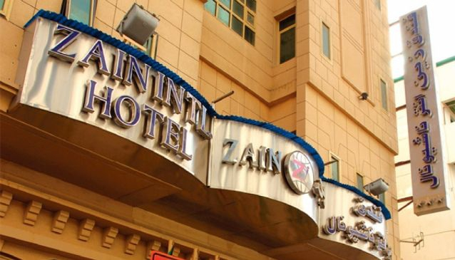 Zain International Hotel