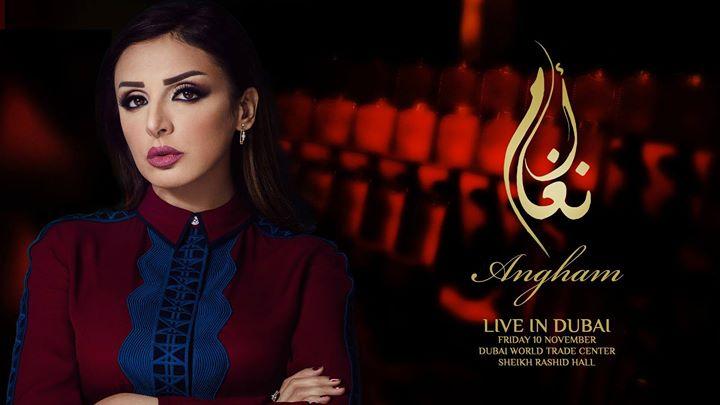 Angham LIVE in Dubai 2017