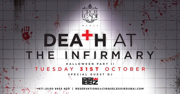 DEA+H at The Infirmary   Part 2. w/ **Special Guest** DJ Pepelz