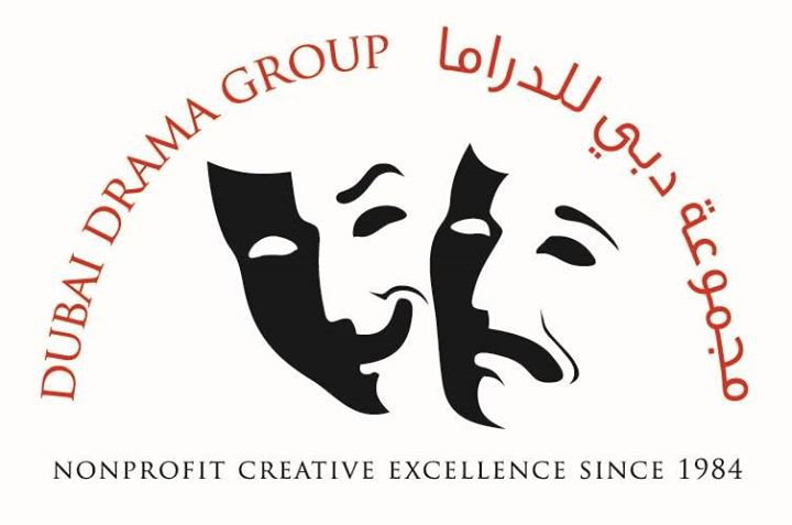 Dubai Drama Group's AGM