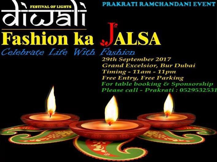 FASHION KA JALSA (Season 2)