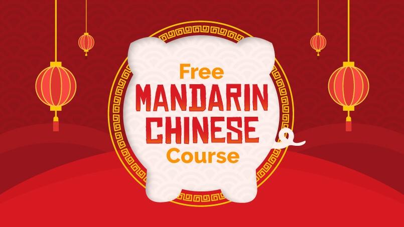 Free Mandarin Chinese Course in Dubai