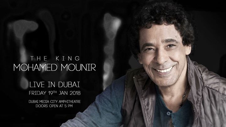 Mohamed Mounir LIVE in Dubai 2018