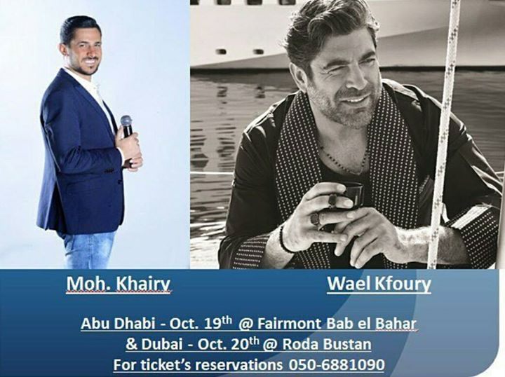 Wael Kfoury in Dubai