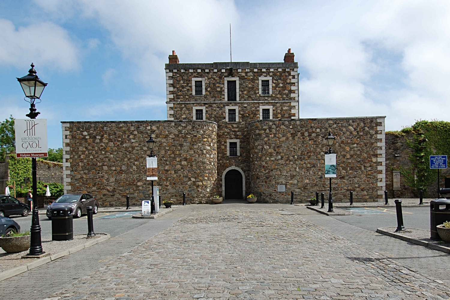 Wicklow Historic Gaol: 1-Hour Tour
