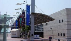 Centro Cultural Libertador Simón Bolívar