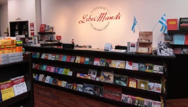 Libri Mundi Guayaquil