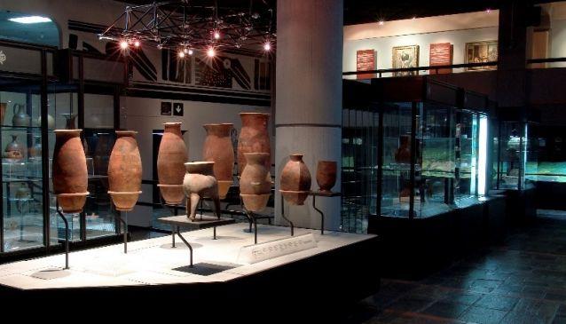Museo Nacional del Ministerio de Cultura