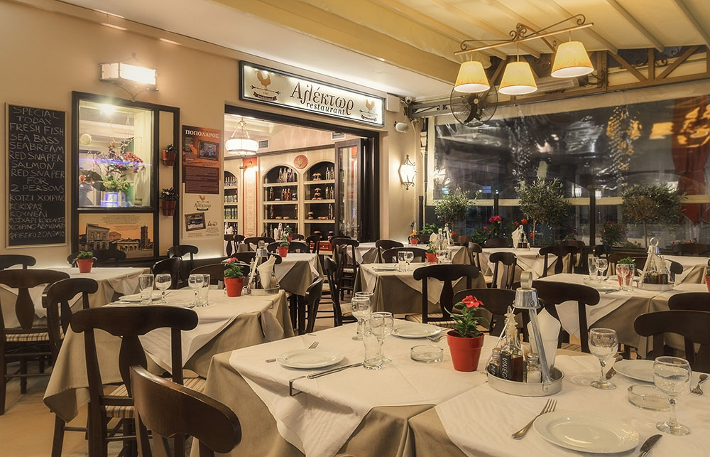 Alektor restaurant