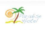 Alonissos Paradise Hotel