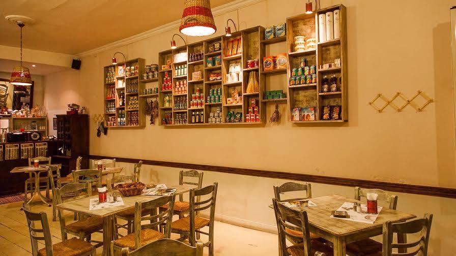 Bakalogatos Tavern