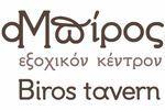 Biros Tavern