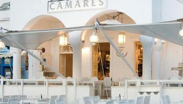 El Puerto Camares