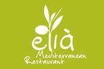 Elia Beach Bar