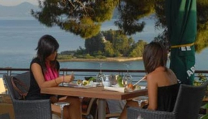 Eptanissa Restaurant