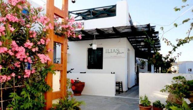 Ilias Place
