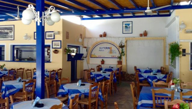 Katerina tavern