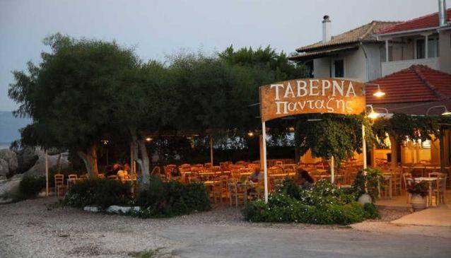 Pantazis Tavern