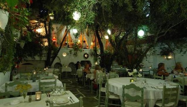Philippi Restaurant
