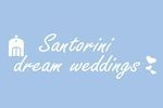 Santorini Dream Weddings