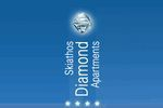 Skiathos Diamond Apartments
