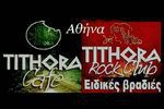 Tithora Rock Club
