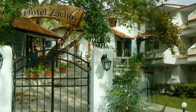 Zachos Hotel