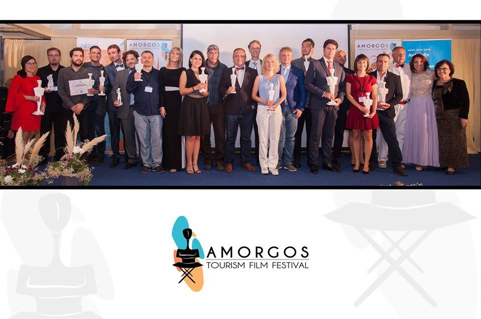 10th Amorgos Tourism Film Festival