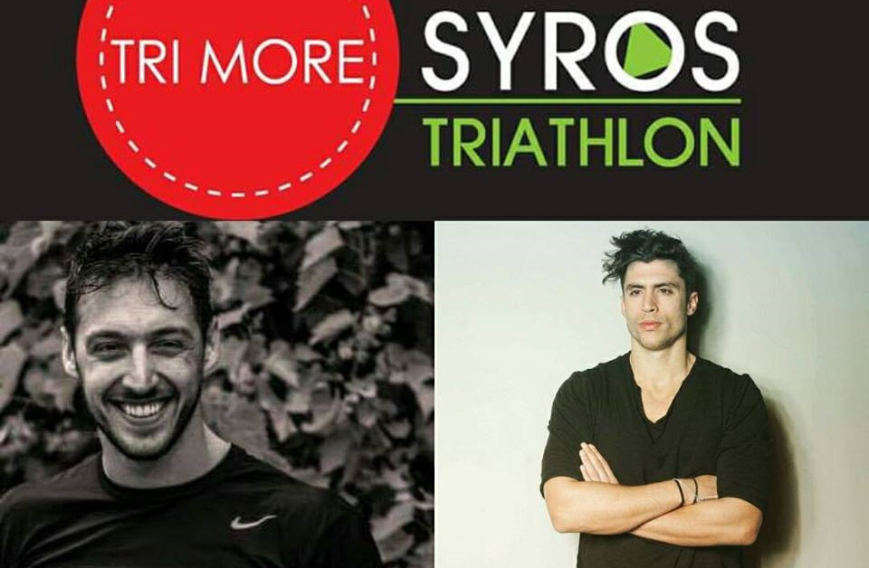 2nd Trimore Syros Triathlon - Open Water Swimming