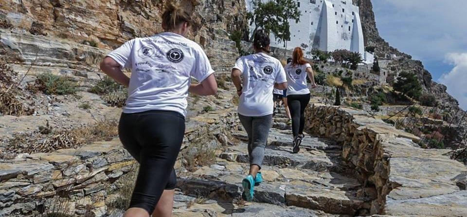 3rd Amorgos Trail Challenge