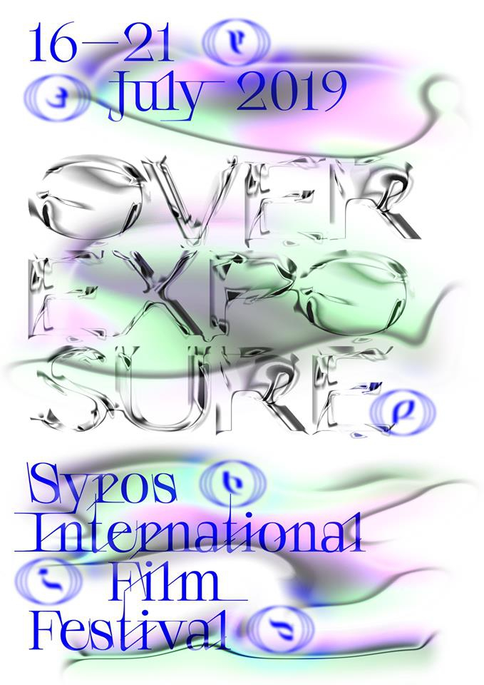 7th Syros International Film Festival