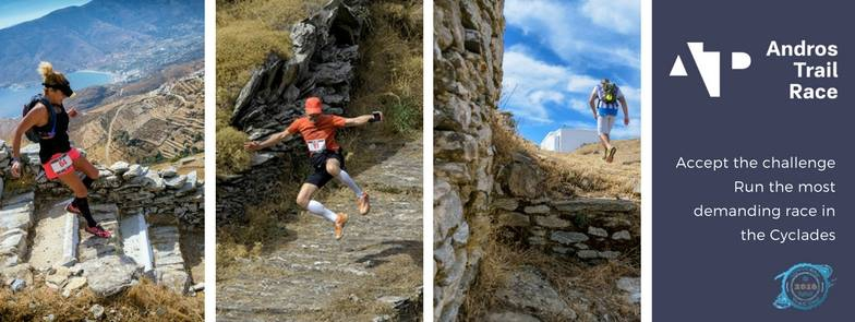 Andros Trail Race 2018