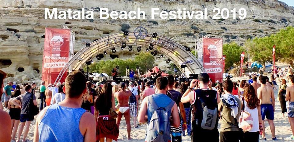 Matala Beach Festival 2019