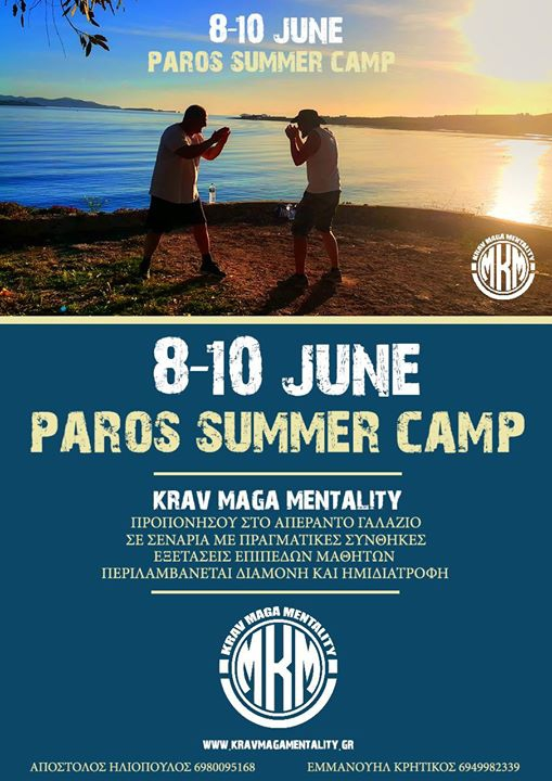 PAROS Self-Defense Summer Camp