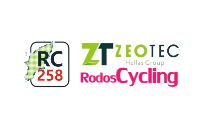 Rhodes RC80 cycling day