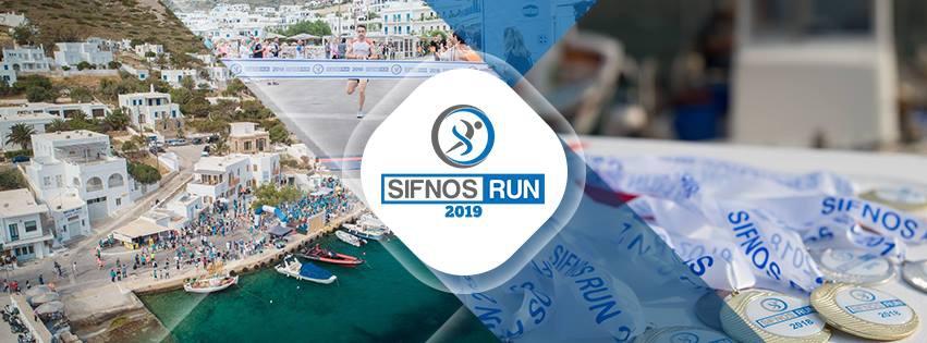 Sifnos Run 2019