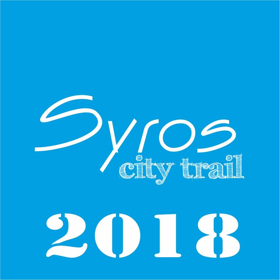 Syros City Trail 2018